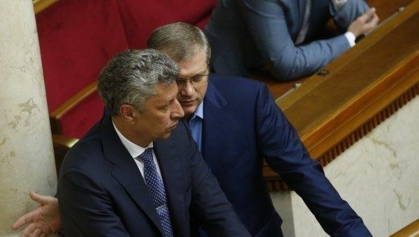 Оппоблок заблокировал подписание закона о Донбассе до февраля