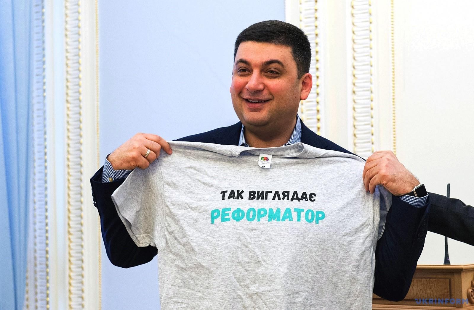 Готовьте ваши денежки: Гройсман предупредил украинцев, что цены на газ будут меняться