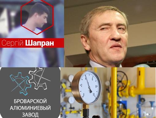 Броварской алюминиевый завод могут отобрать у семьи Черновецкого из-за масштабного воровства газа