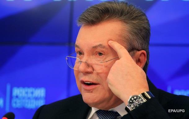 Золотая клетка Януковича в Ростове