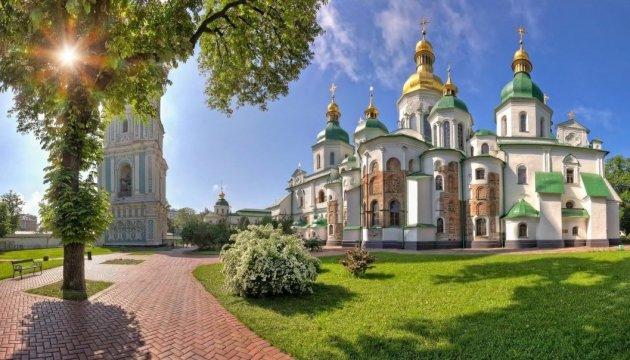 Стало известно официальное название украинской поместной Церкви