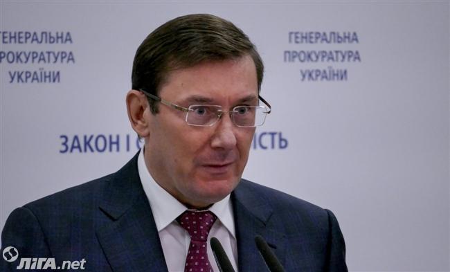 Луценко: Я не должен декларировать паркоместа сына