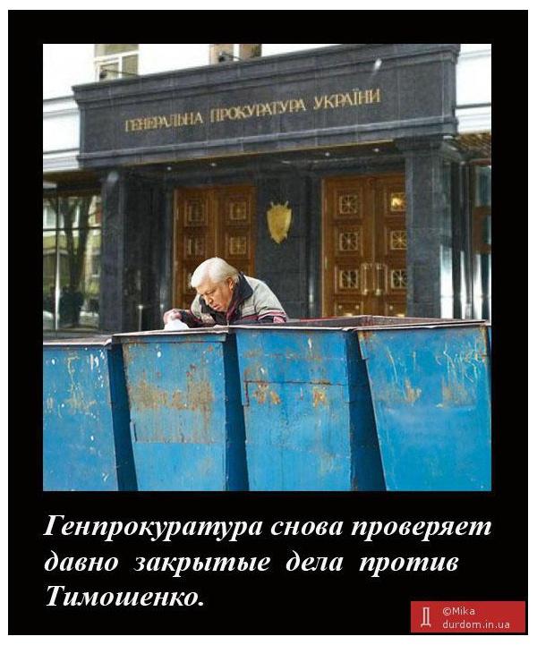 андрей мовчан компромат Андрей Мовчан - youtube.com