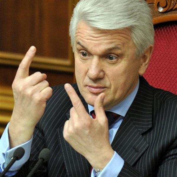 Пукач этапирован в колонию на Тернопольщине, - пенитенциарная служба - Цензор.НЕТ 2187