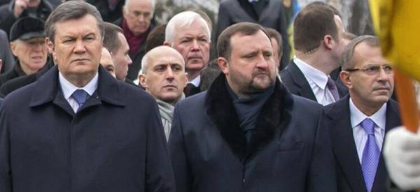 """Янукович, Курченко и Арбузов устроили """"сходняк"""""""