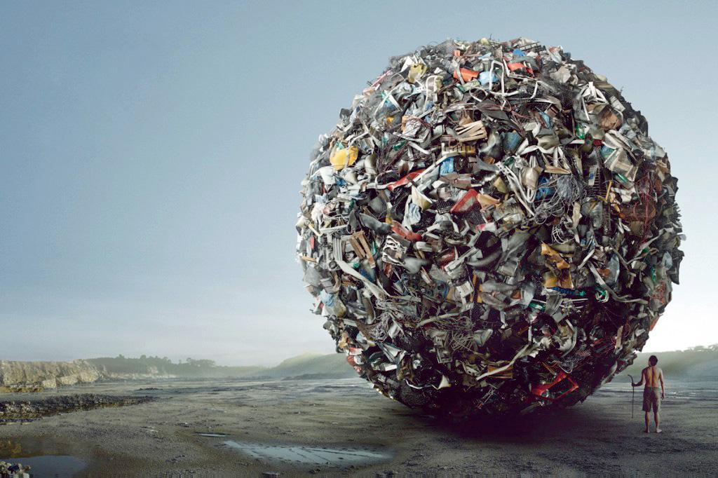 скачать программу мусор