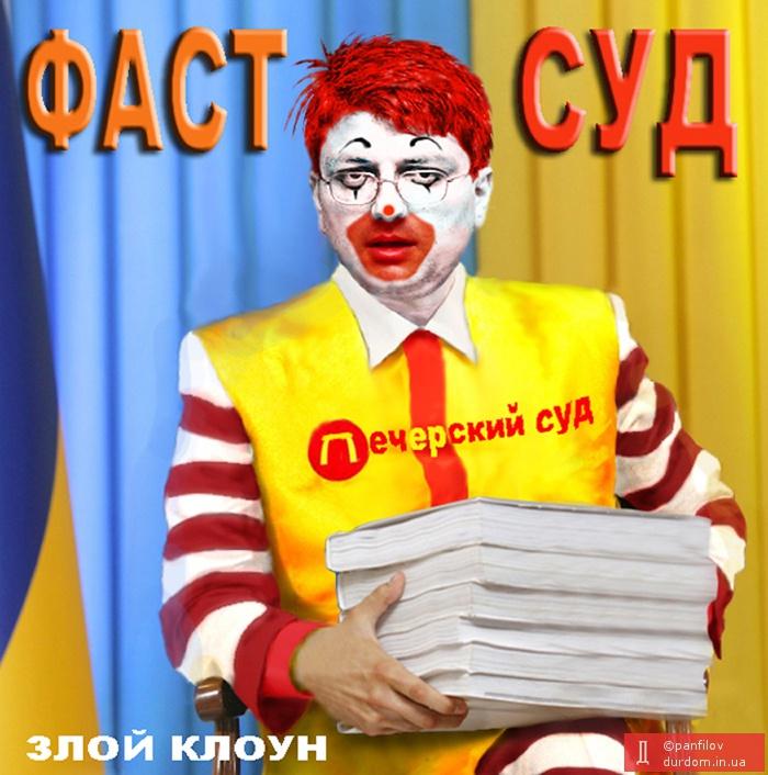 Задержанным вчера на Киевщине чиновникам объявлено о подозрении в совершении преступления. Им грозит 12 лет тюрьмы - Цензор.НЕТ 5041