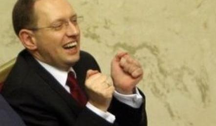 С марта мы начнем судебное разбирательство по делу о государственной измене Януковича: к этому все готово, - Луценко - Цензор.НЕТ 4689