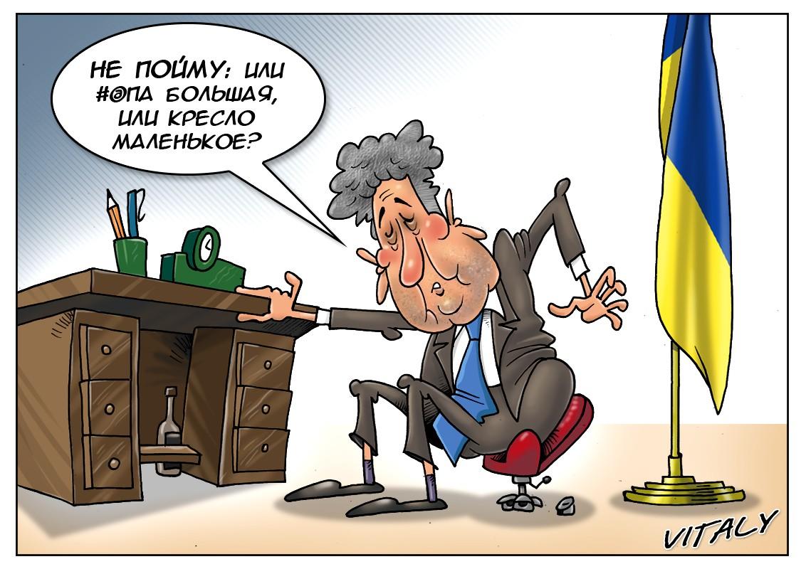 Сейчас нет ничего общего с тем, как затягивали депутатов в большинство при Януковиче, - Луценко - Цензор.НЕТ 1558