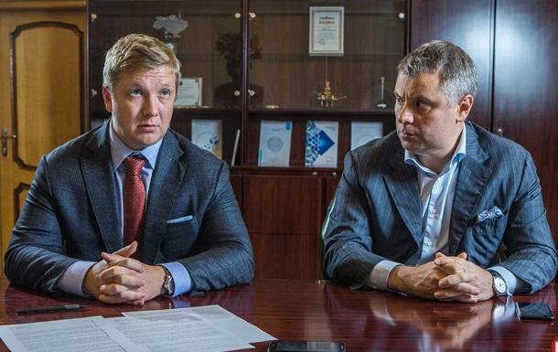 Коболев и Витренко получат 700 млн премиальных