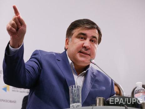 Саакашвили: Тесть Насирова не просто замешан в его коррупционных схемах, а является его главным подельником