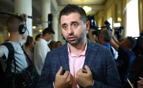 Арахамия рассказал о реакции Зеленского на скандал с Яременко