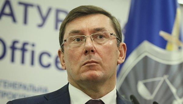 Луценко собрал доказательства на главу Госфинслужбы Продана