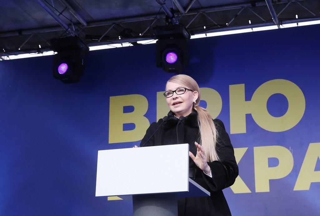 Тимошенка рассказала, как поднять украинскую экономику