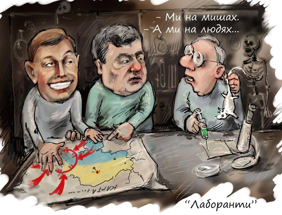 Децентрализация работает и вернет украинцам чувство хозяина на своей земле, - Гройсман - Цензор.НЕТ 3748
