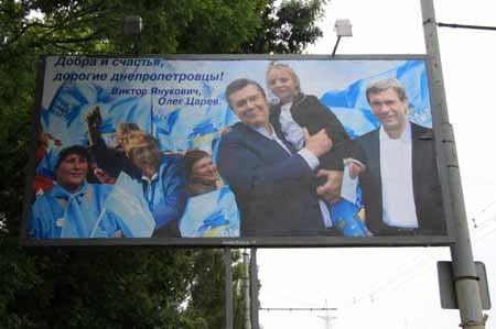 Украинские олигархи.