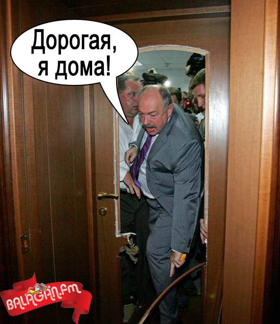 Экс-генпрокурор Пискун возглавил Союз юристов Украины - Цензор.НЕТ 4913