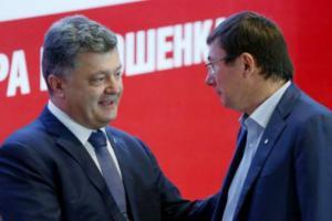 Об этом= говорят:= список= порошенко.= часть= вторая