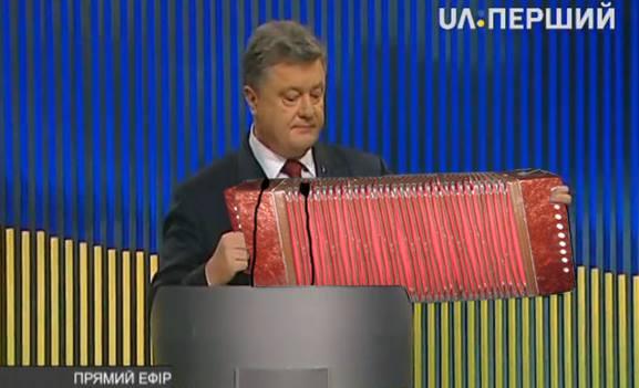 Прозрачность тарифов будут изучать пять правительственных групп в различных регионах страны, - Розенко - Цензор.НЕТ 5434