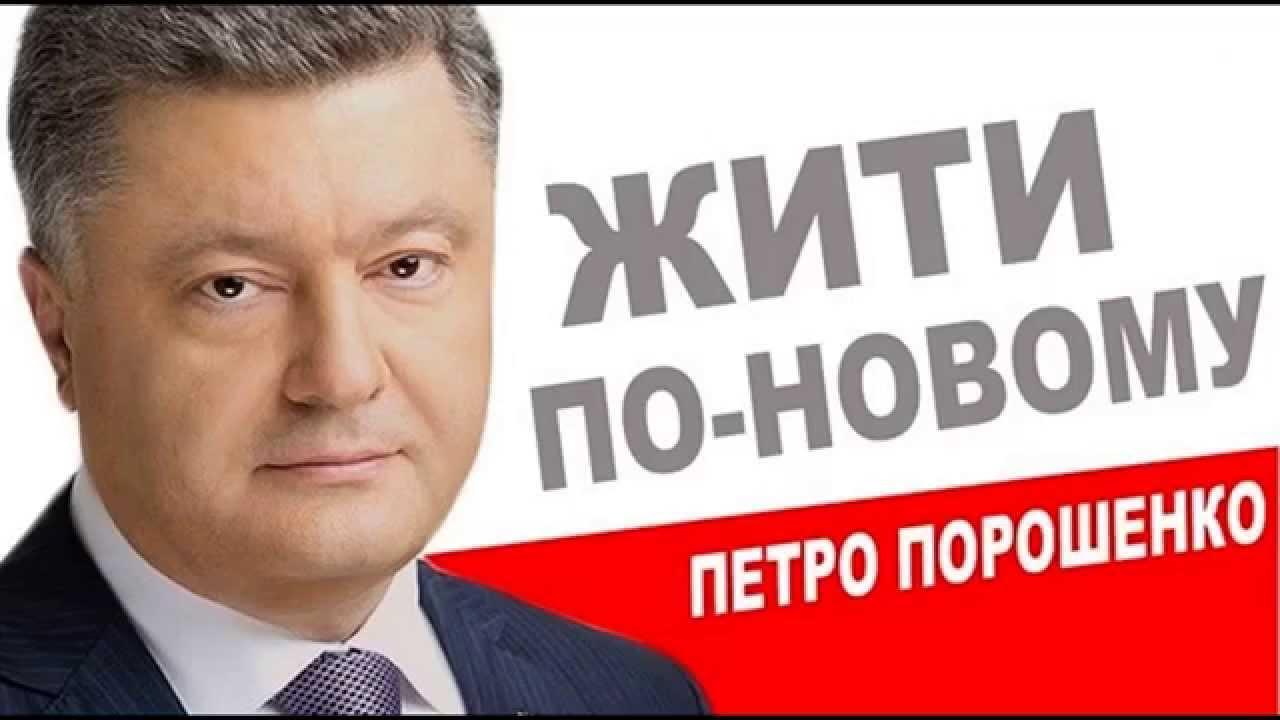 """Александр Турчинов: """"Мы понимали, что Майдан закончится кровью"""" - Цензор.НЕТ 1937"""