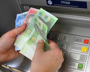 Как банки= начали= выуживать= деньги= у= клиентов