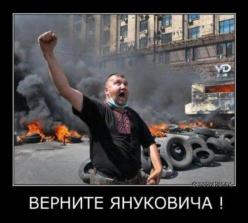Суд наложил арест на раритетные и ценные книги, иконы, картины и оружие Януковича - Цензор.НЕТ 4068