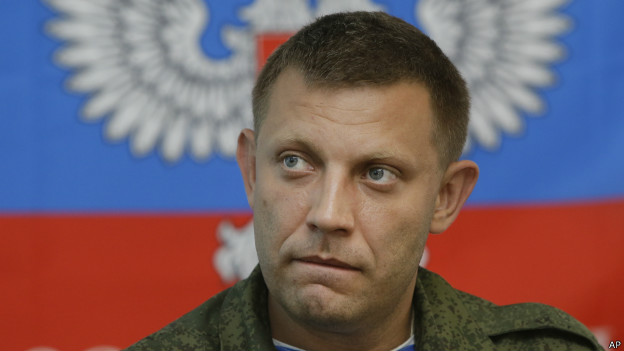 Налоговики пресекли незаконную торговлю алкоголем и сигаретами в двух городах Донецкой области - Цензор.НЕТ 4650