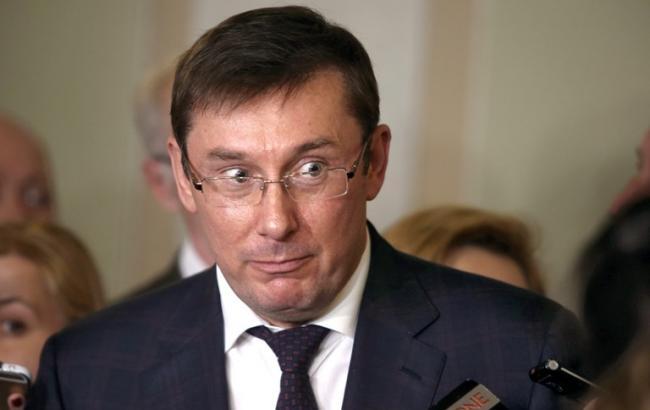Луценко обвинили во взяточничестве. За дело взялось НАБУ