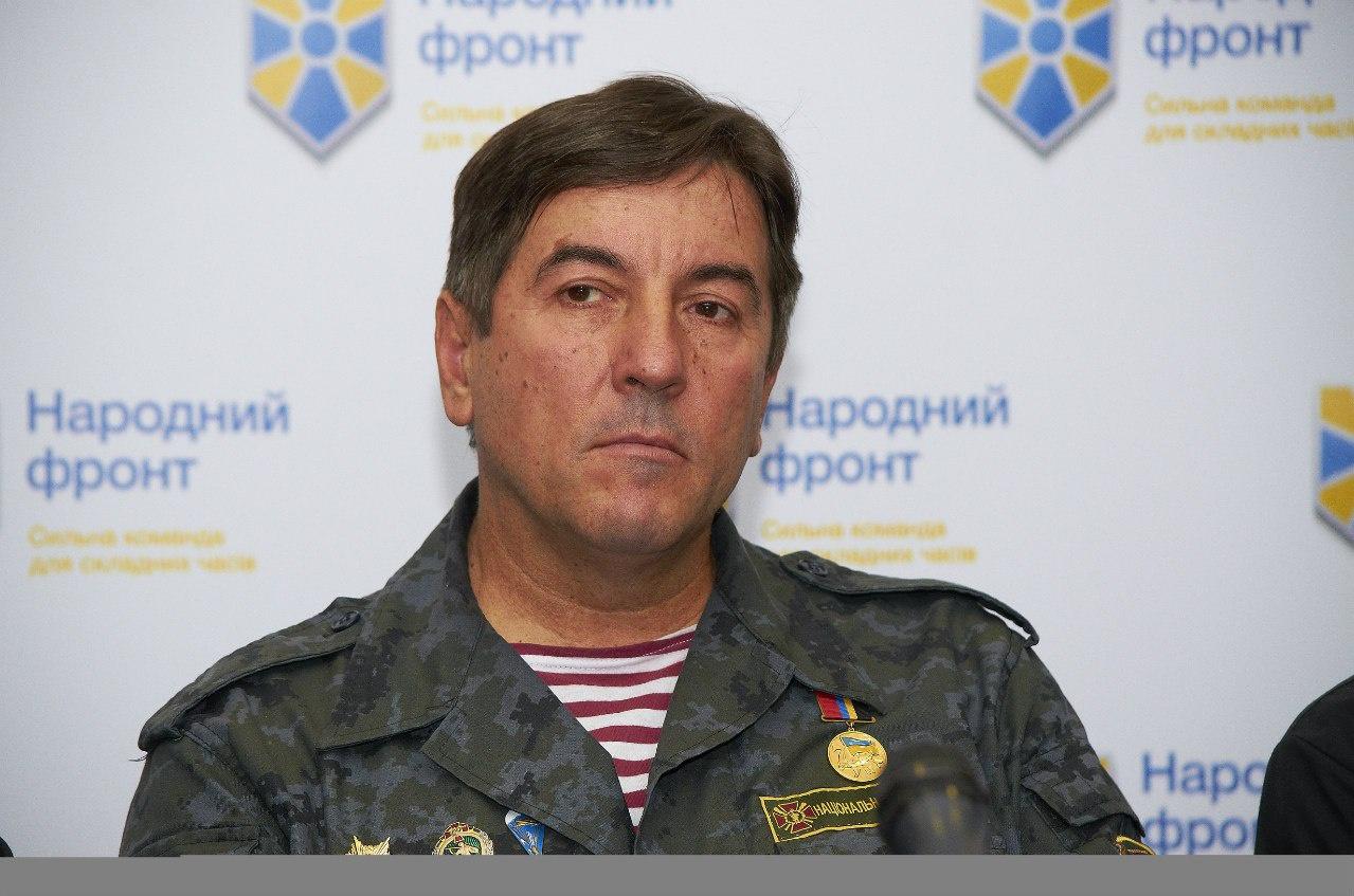"""Результат пошуку зображень за запитом """"юрій тимошенко"""""""