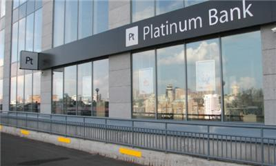 Platinum Bank подаст в суд на Виктора Полищука