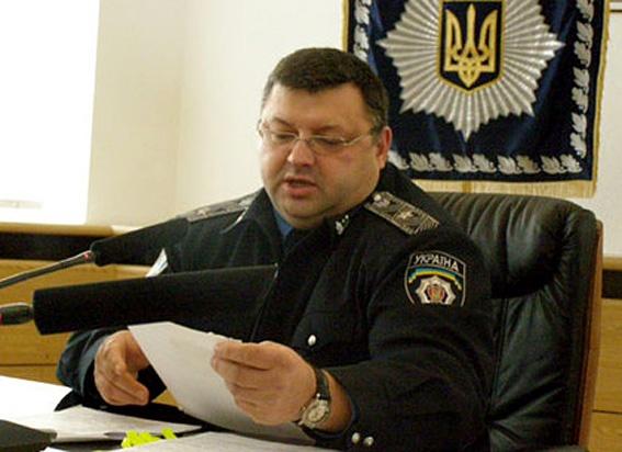 Арк Руководство Гумвд Украины