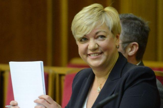 Верховная Рада уволила Гонтареву