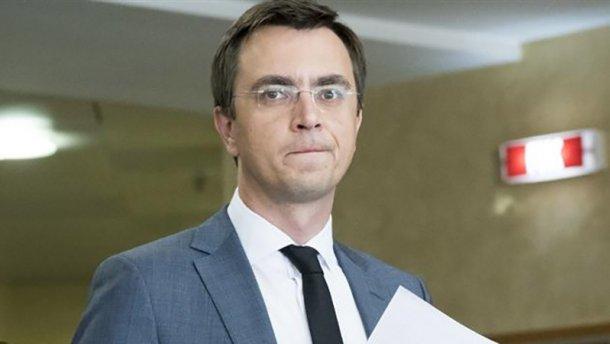 """Омелян рассказал сколько украли в """"Укрзализныце"""""""