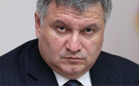 Аваков обвинил СБУ в манипуляциях в деле Гандзюк