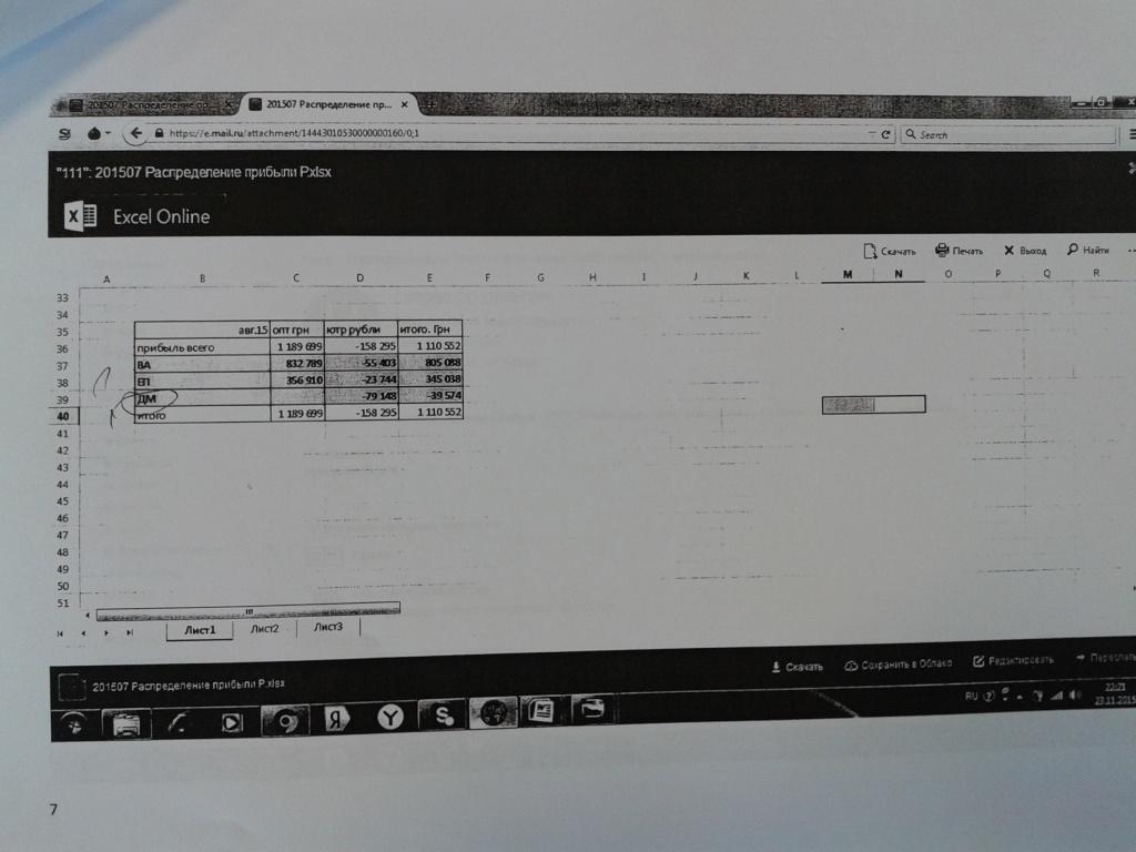 Файл1.1..jpg