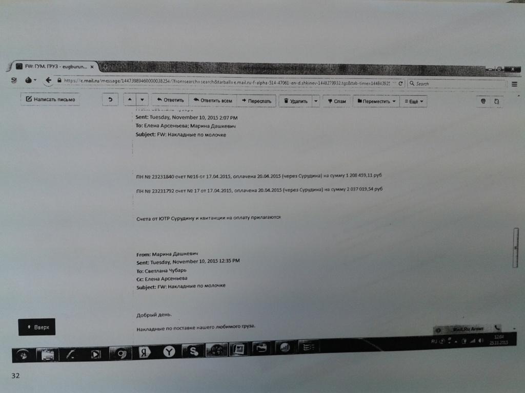Файл11.2.jpg