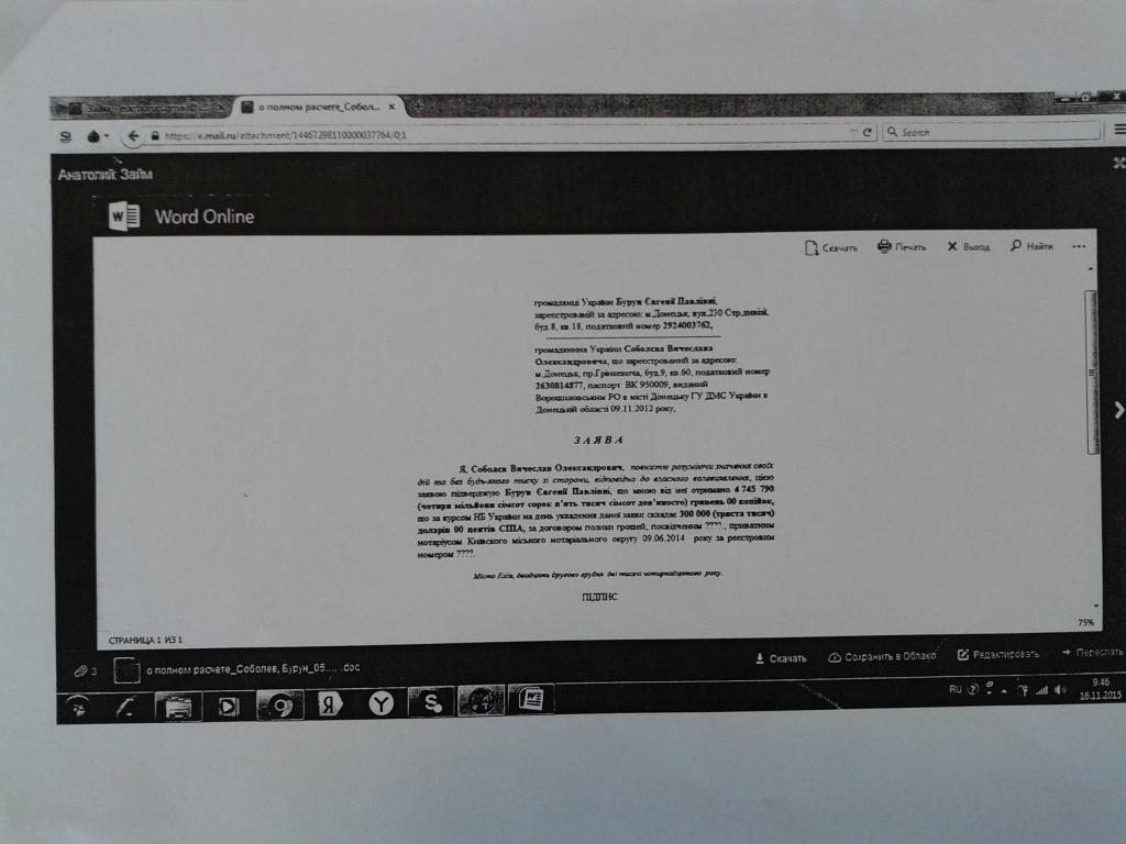 Файл16.2.jpg