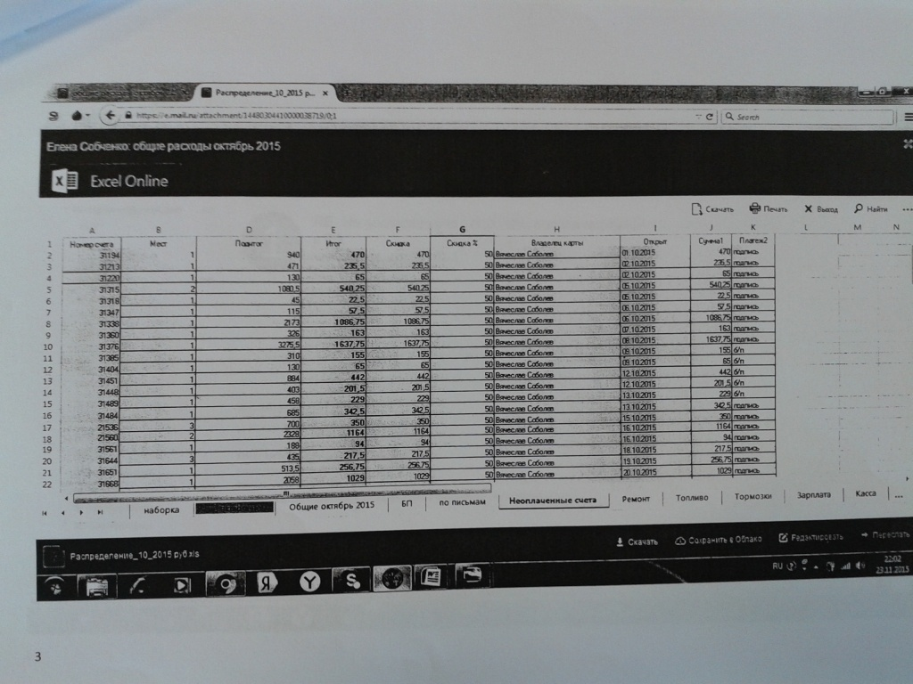 Файл2.jpg