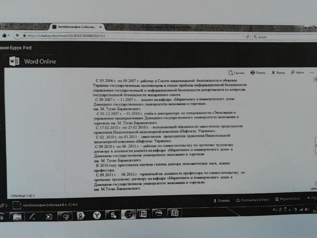 Файл7.5.jpg